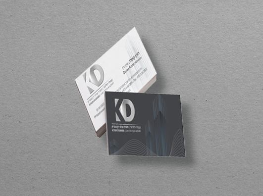 כרטיסי ביקור  סטנדרטים