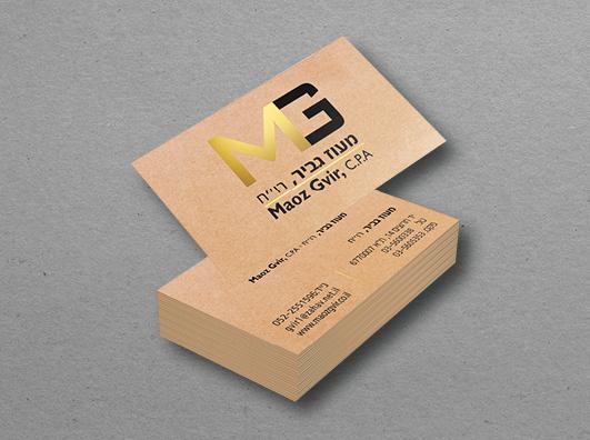 כרטיסי ביקור על סוגי נייר מיוחדים לבחירה